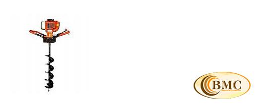 Furador de Solo – Perfuratriz (Cod.1023)